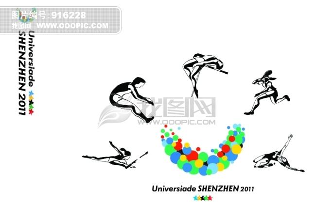 运动会海报设计图片下载