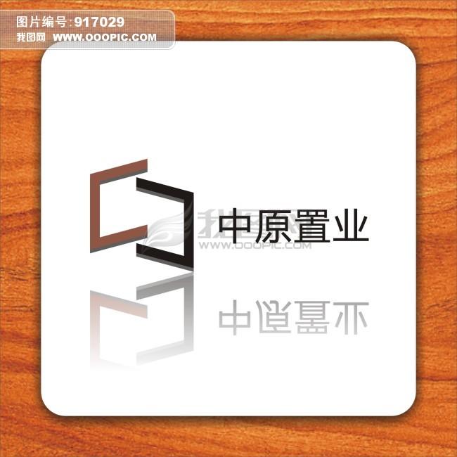 房产物业logo设计素材下载