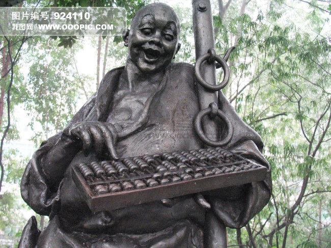 广州雕塑公园雕塑 心中有数 雕像