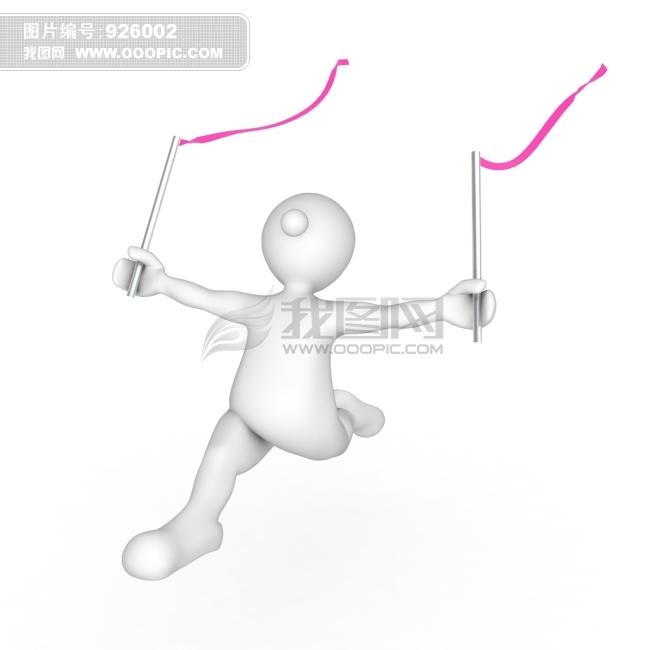 双手拿彩带奔跑的3d小人高清图片矢量素材