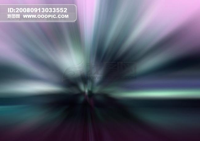 全球首席设计大百科 放射底纹 光纹 炫光 光芒万丈 光彩 光源 光点