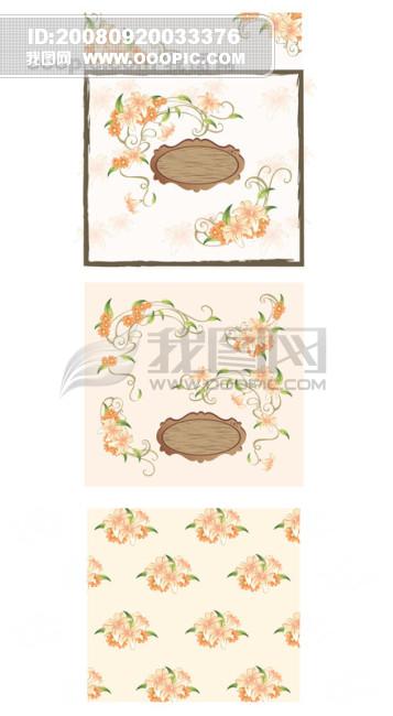 韩国2008经典花纹系