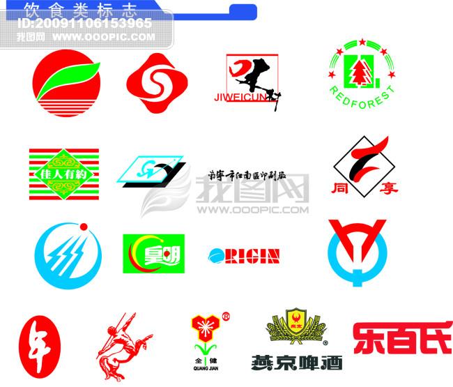 片下载 矢量logo