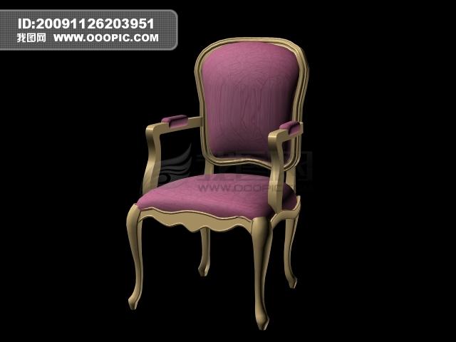 3d西式靠椅模板下载(图片编号:765172)