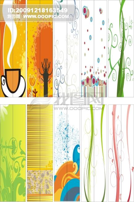九一八黑板报设计图片大全 918事变纪念日手抄报设计作品