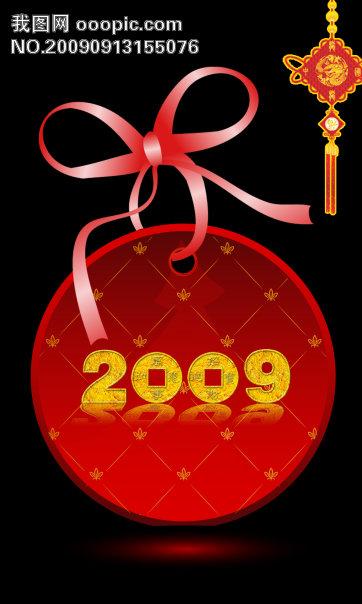 2010年吊牌设计_服装/公司/超市吊牌设计_吊牌设计素材_吊牌设计模板源文件免费下载 - tengstudio - 电脑动画工作室