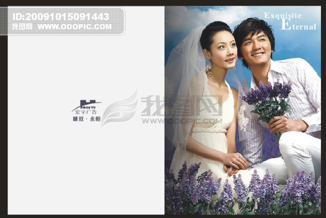婚纱 婚纱照 650_434