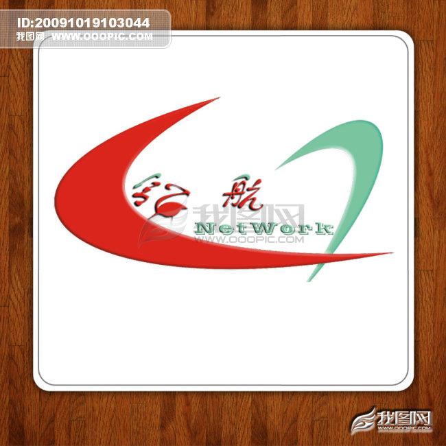 网站logo模板下载 网站logo图片下载 网站logo 可以自行更...