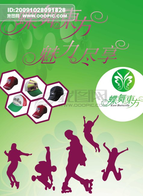 商场海报设计素材下载 海报设计 宣传设计 广告设计设计模
