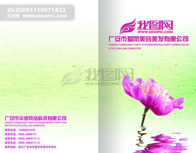 图画本封面设计图素描展示