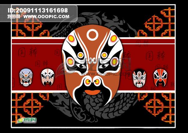 中国古典风格戏剧海报模板下载 中国古典风格戏剧海报图...