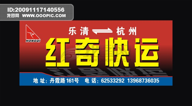店招模板下载 图片编号 746546 广告牌 海报设计 宣传广告设