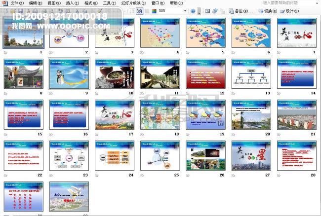 pt模板背景欣赏下载_ppt模板背景图片素材库_ppt模板免费下载 - tengstudio - 电脑动画工作室