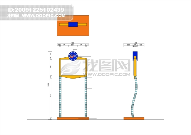 户外灯箱 POP展架模板下载 vi模板图片素材下载 其它 台历 vi模板设计