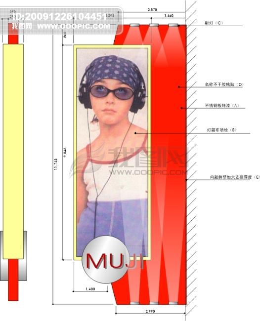 2010年最新灯箱设计_灯箱设计图_灯箱效果图_灯箱广告设计_灯箱设计模板免费下载 - tengstudio - 电脑动画工作室