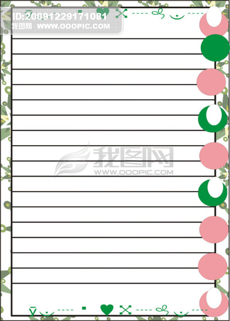 艺术信纸模版 信纸背景CD模板下载模板下载 信封信纸模板图片素材下