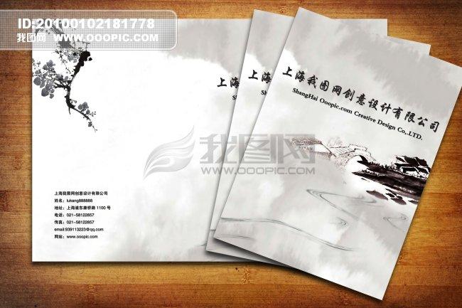 素材封面素材 底图 微利设计 文化体育画册设计 企业画册  古典画册