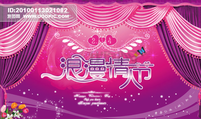 2010年虎年春节素材_2010年虎年春节年画_2010年虎年春节对联 - tengstudio - 电脑动画工作室