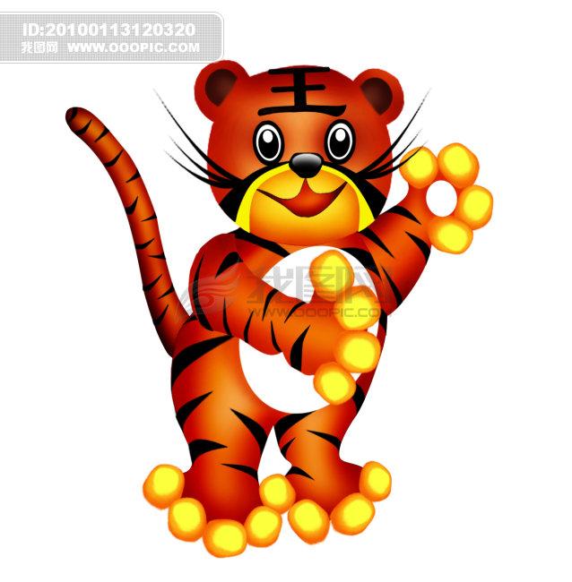 可爱老虎头像 快乐
