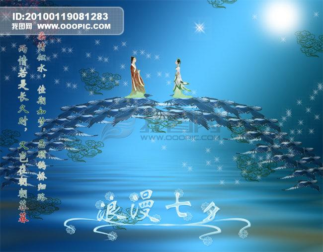 """【墨联原创】爱韵声声唤""""七夕"""" - 墨联 - 墨海对联书屋"""