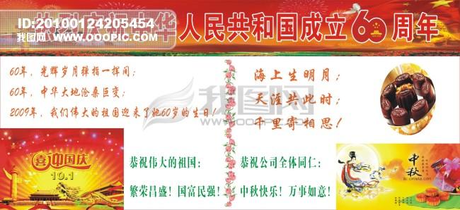 其他节日(231) 圣诞节(656) 六一儿童节(43) 清明节(9) 中秋节(236)