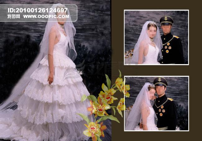 欧式婚纱模板