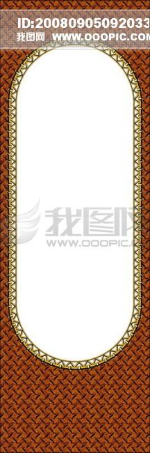 psd素材|psd文件|psd源文件 底纹素材|边框素材 > 中国古典元素 金属