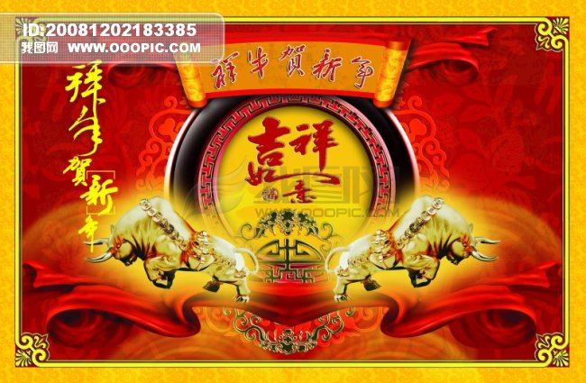 大红 灯笼 过年 PSD广告设计 图库 喜庆 节日素材 09新年 新年快乐 谨