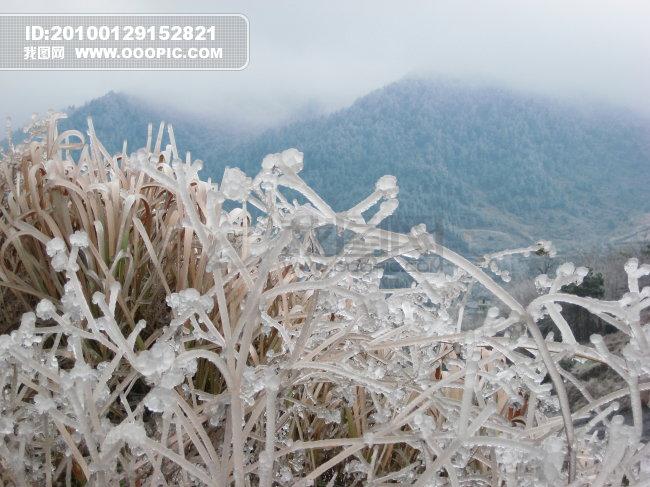 首页 正版图片 景物 风景 自然风光 > 水晶般透明的冰雪奇观系列8号